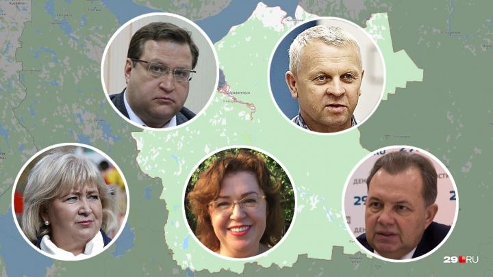 Больше 153 млн рублей на пятерых: депутаты и сенатор от Архангельской области отчитались о доходах