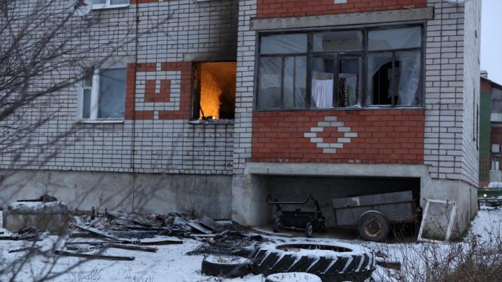 Оставила включённым обогреватель: назвали причину пожара с тремя погибшими детьми