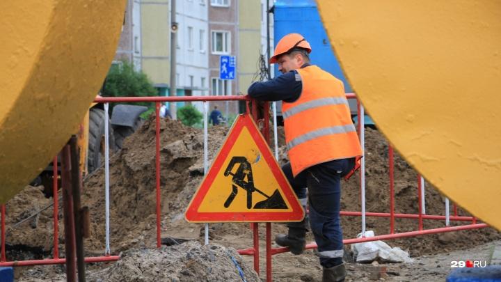 Без воды до вечера: где в Архангельске проводят ремонты на коммунальных сетях
