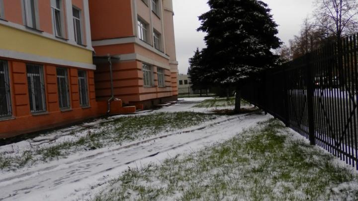 В Челябинске по дороге из гимназии домой пропал школьник