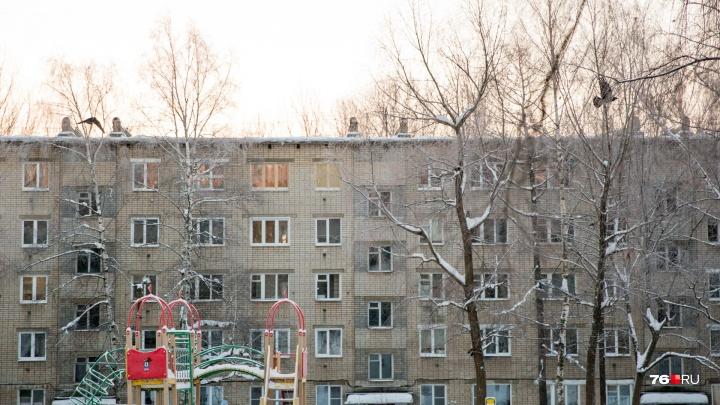 В Ярославле отключили холодную воду детскому саду и жилым домам: когда вернут