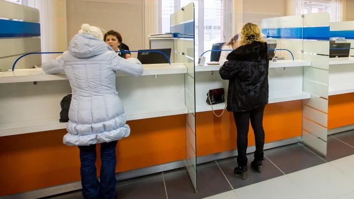 Банки начали собирать данные о голосах и лицах новосибирцев