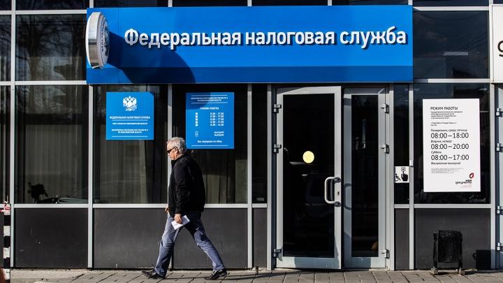 С новосибирцев собрали 24 миллиарда рублей — их отправили в Москву