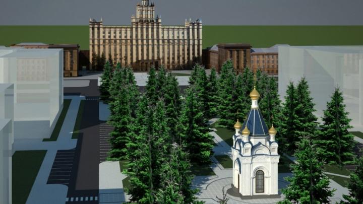 Севернее фонтана: будущей часовне напротив ЮУрГУ отвели новое место