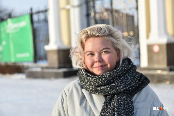 Екатерина Кейльман — новый директор ЦПКиО