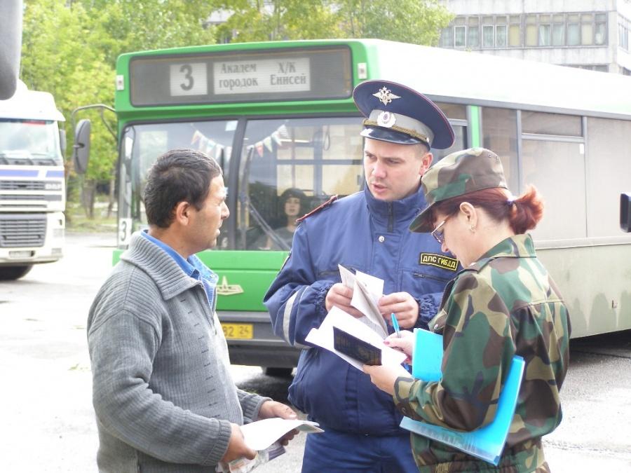 Работа для иностранцев в красноярске