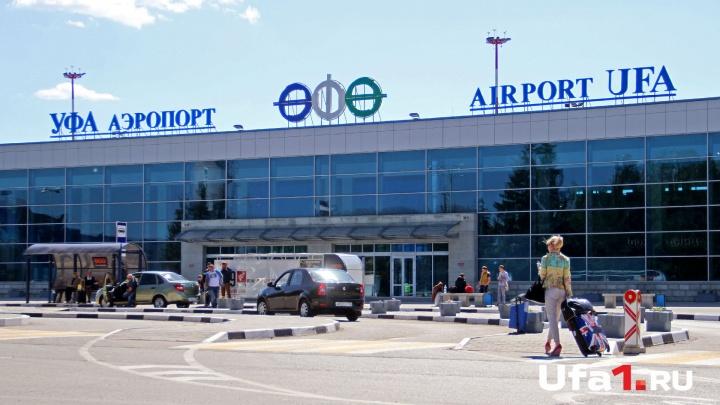 Пилот отказал в перелете: пьяного жителя Стерлитамака сняли с самолета в Уфе