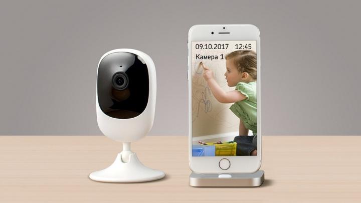 «Уроки сделал?»: продвинутые родители смогут наблюдать за школьниками с экранов смартфонов