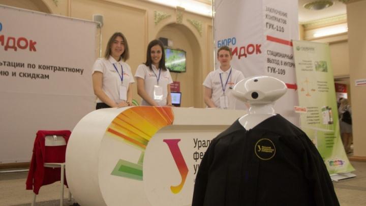 Проводником абитуриентов в первый день в Уральском федеральном университете станет робот Борис