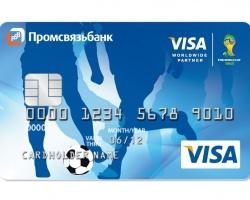 Карту с дизайном FIFA можно заказать за 333 рубля