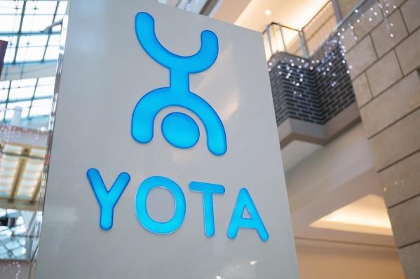 Попробовать эксклюзивный Yota-бургер можно со скидкой 30%