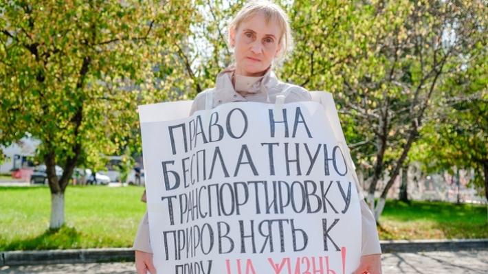 Депутаты Пермской городской думы обсудили компенсацию проезда пациентам с почечной недостаточностью