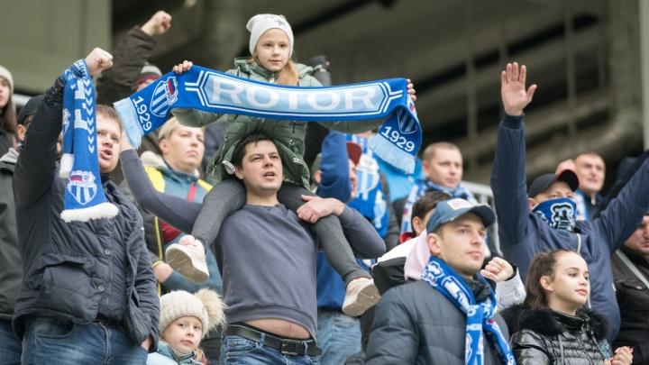 Антирекорд не помеха: матч «Ротора» на волгоградском стадионе стал самым посещаемым в туре ФНЛ