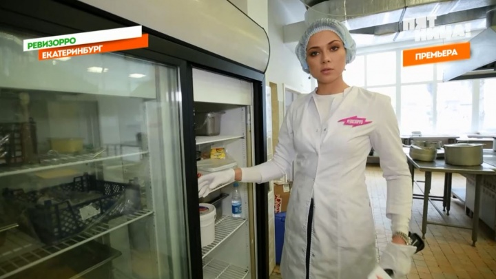 «Раскритиковали, но пришли обедать»: екатеринбургские заведения рассказали о проверках «Ревизорро»