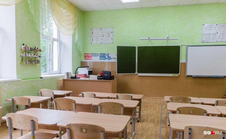 В трех школах Прикамья начали выявлять подростков из «группы риска»