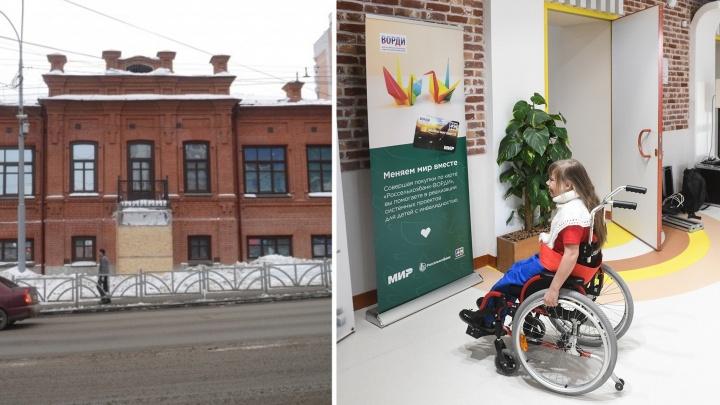 Мамы особыхдетей переделали старинное здание у «Алатыря» в образовательный центр: фото до и после