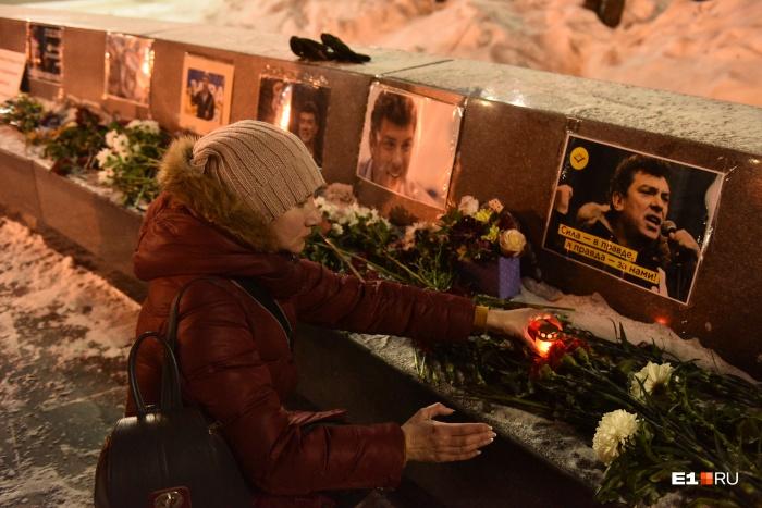 К мемориалу Немцовуна площади Труда идут с полудня