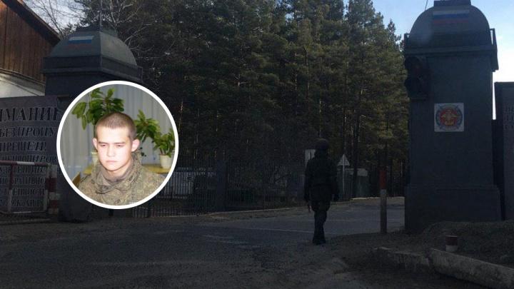 Рамиля Шамсутдинова отправят в Москву на психиатрическую экспертизу