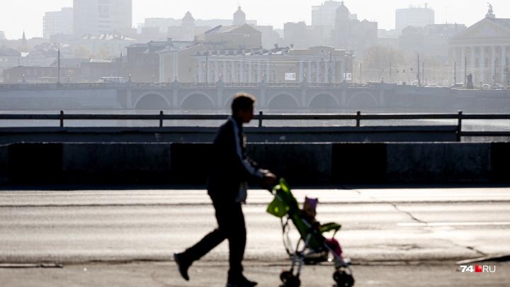 «Чёрный дым на полнеба»: с тёплой погодой Челябинск накрыло едким смогом