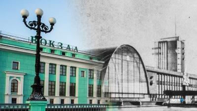 45 проектов, два взрыва и смерть в ссылке: какие тайны хранит история главного городского вокзала