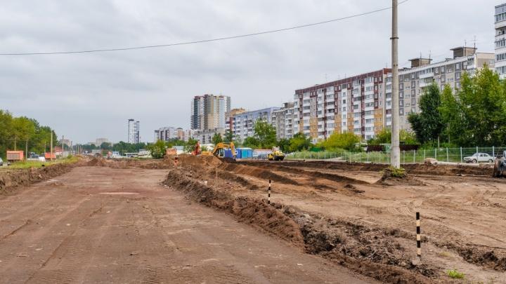 В выходные в Перми на год закроют движение транспорта на улице Трамвайной
