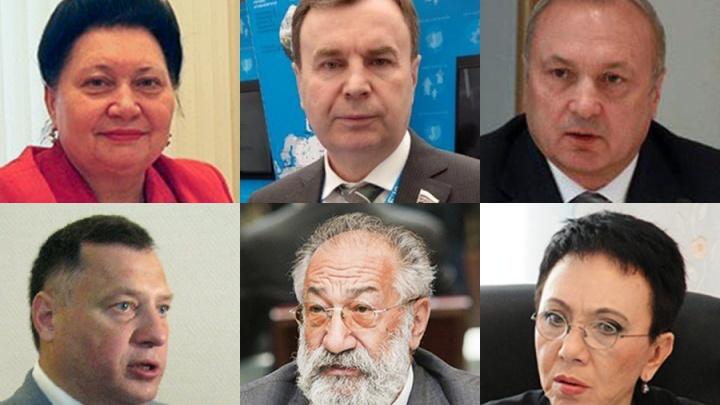Посмотрите им в глаза: фото красноярских депутатов в Думе решивших поднять пенсионный возраст