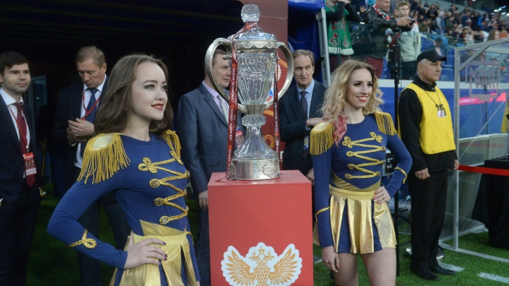 Финал Кубка России по футболу — 2020 пройдет в Екатеринбурге