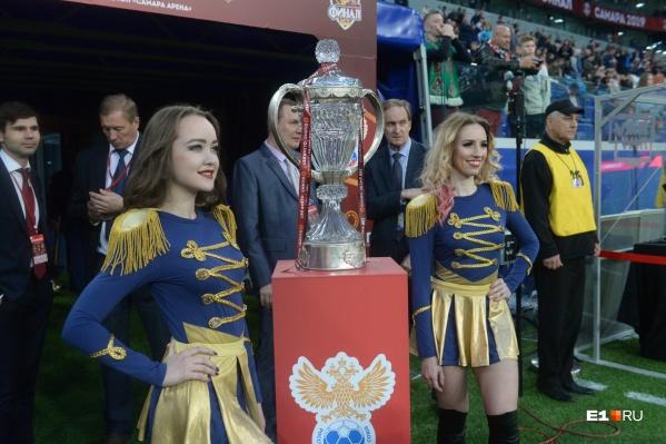 В 2019 году Кубок России по футболу разыграли в Самаре