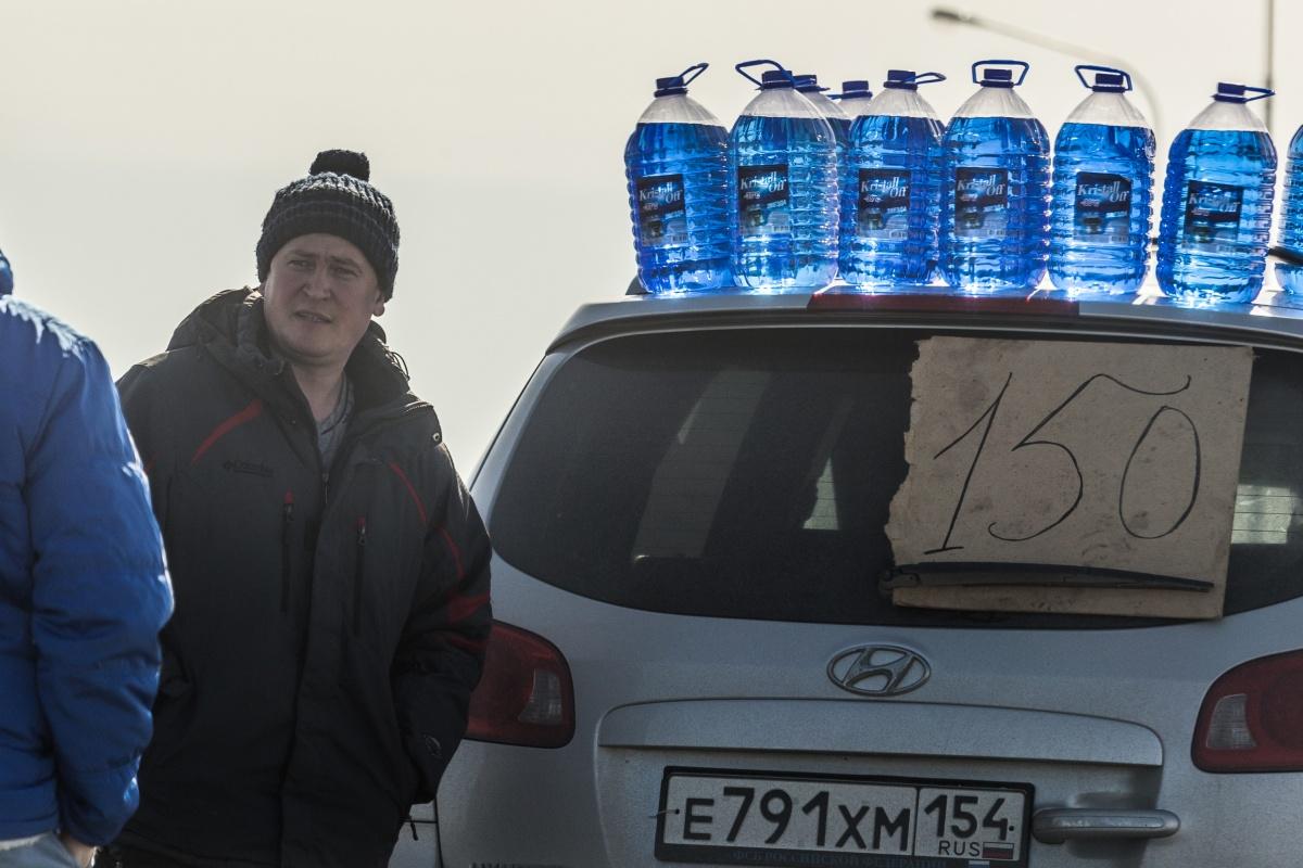 ЖидкостьKristall Off у продавца на Пашинском шоссе