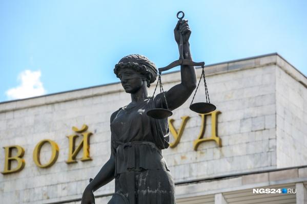 Суд по гражданскому иску прошел летом 2019 года