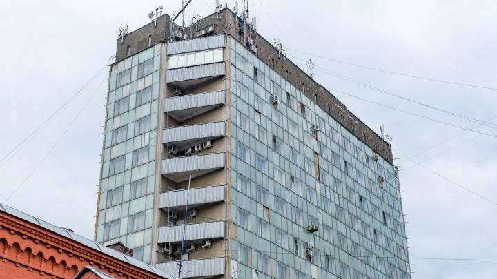Банк России аннулировал лицензии пермской инвестиционной компании «Витус»