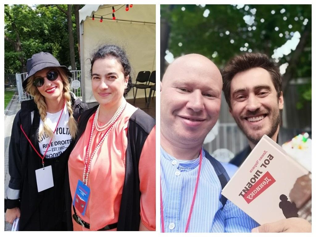 Денис Чернов и Татьяна Панова на«БеспринцЫпных чтениях» в Москве