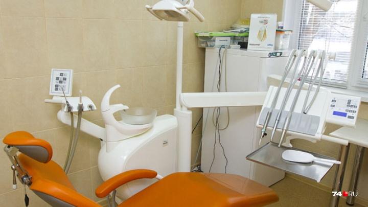Ситуация, знакомая до боли: челябинцев попросили рассказать, сколько они платят за зубную анестезию