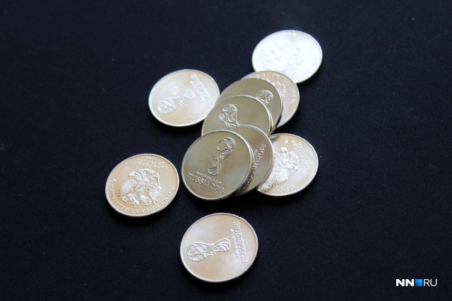 банк хоум кредит на горького нижний новгород