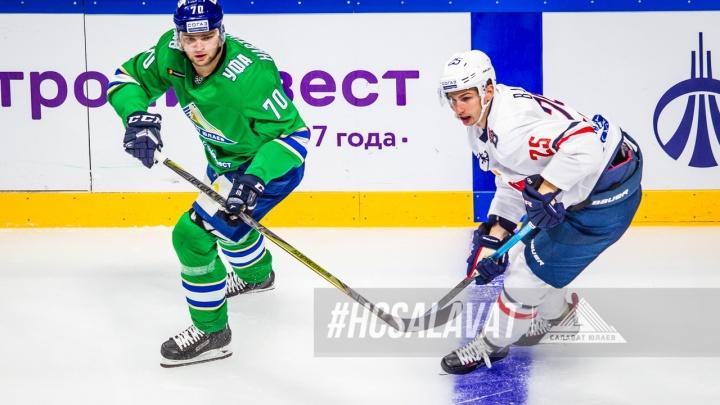 «Салават Юлаев» полетит в Латвию, чтобы сразиться с рижским «Динамо»