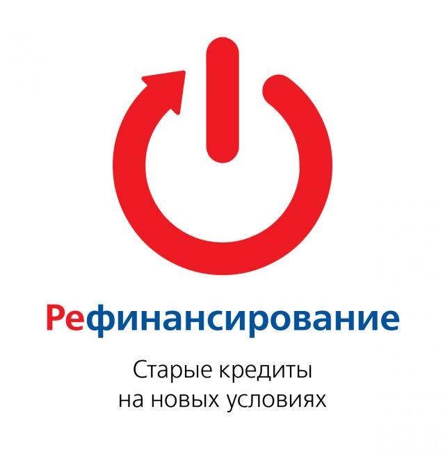 банк россельхозбанк потребительский кредит