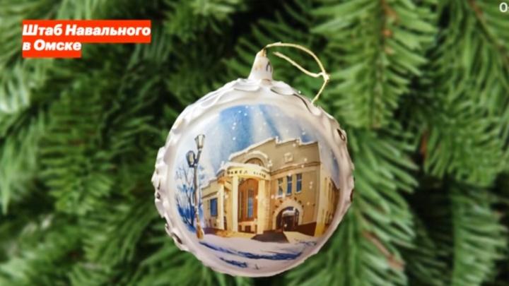 Зимние виды для «высоких гостей»: мэрия Омска купила новогодних шаров на 200 тысяч рублей