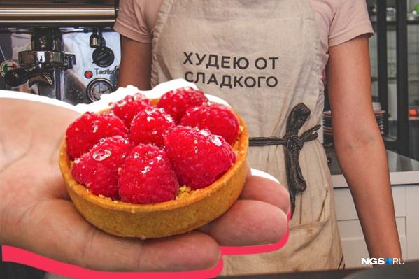 Малиновые десерты — мечта худеющей хозяйки!