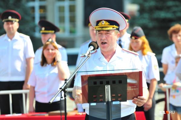 Свердловскую полицию он возглавлял последние восемь лет