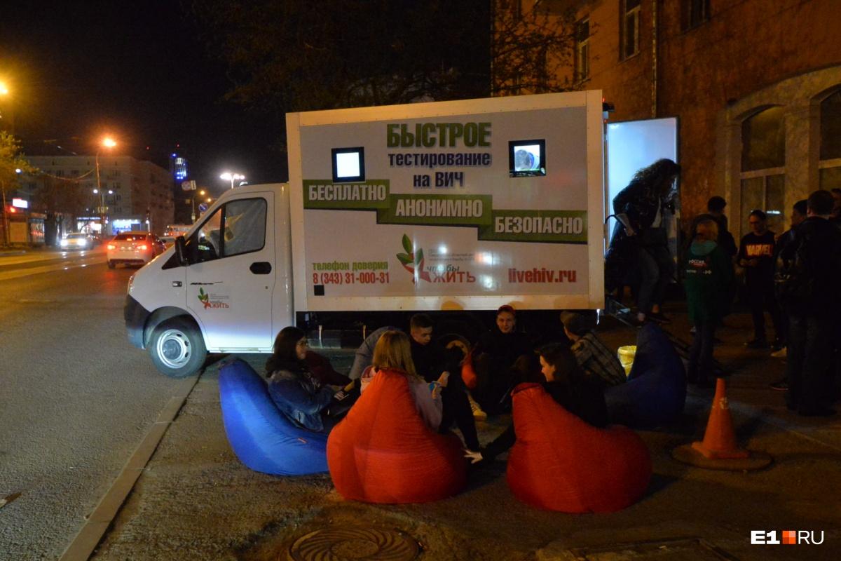 По Екатеринбургу часто ездят мобильные пункты, в которых можно сдать экспресс-тест на ВИЧ, это займёт несколько минут. Где и когда их найти,  смотрите на сайте СПИД-центра