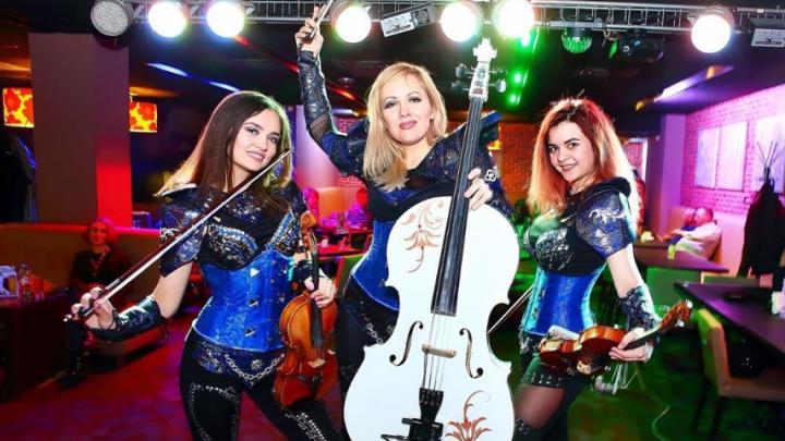 Скрипачки из Новосибирска выступили в Кремле— они исполнили кавер-версию песни про молодого Ленина