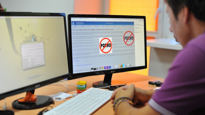 Нельзя говорить с коллегами: больше половины тюменцев сталкиваются со странными запретами на работе