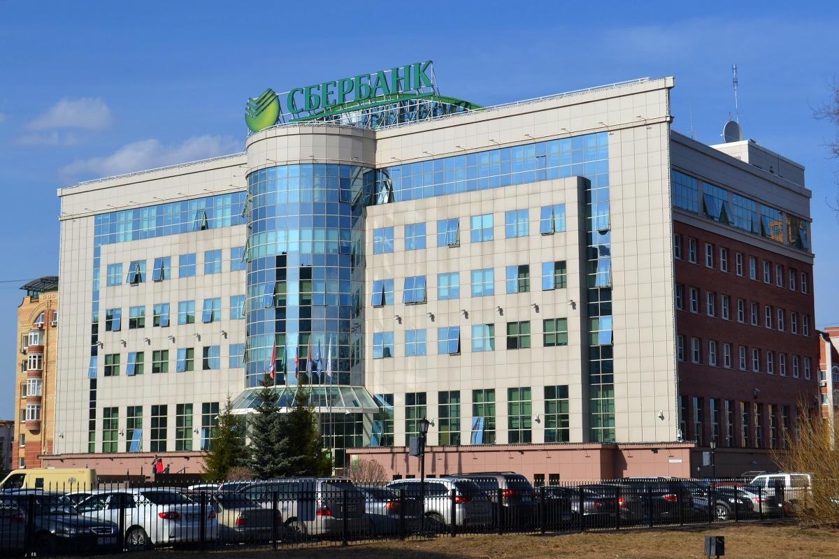 Тюменское отделение Сбербанка выдало первый займ через компанию «Выдающиеся кредиты»