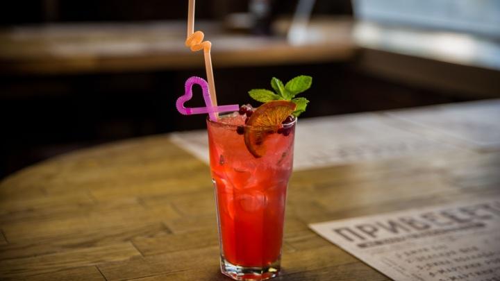 В новосибирском баре появился коктейль «НГС» — нам приятно