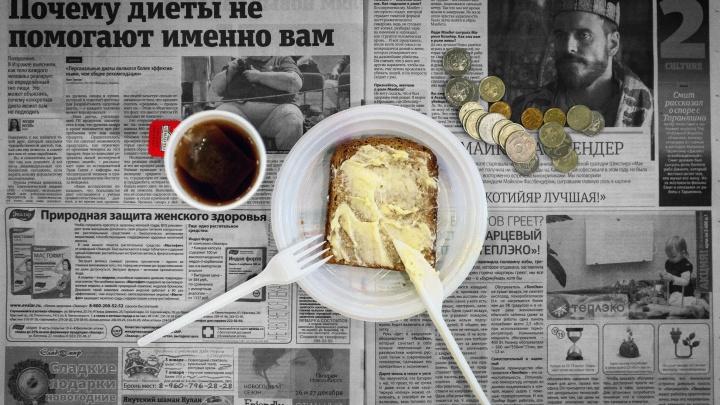 Новосибирцам перестало хватать на хлеб с маслом