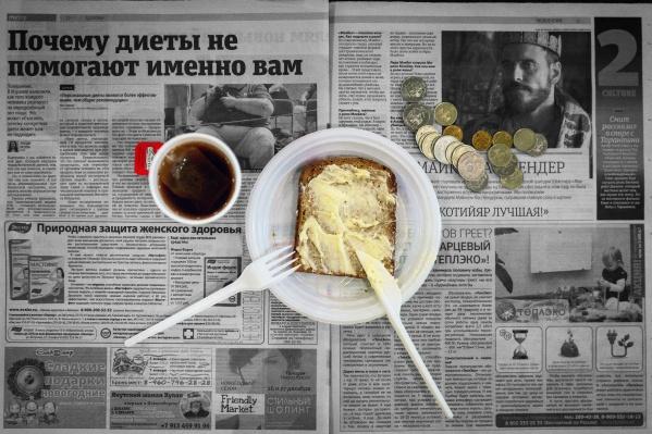 В Новосибирской области упала доступность бензина, сигарет и сливочного масла