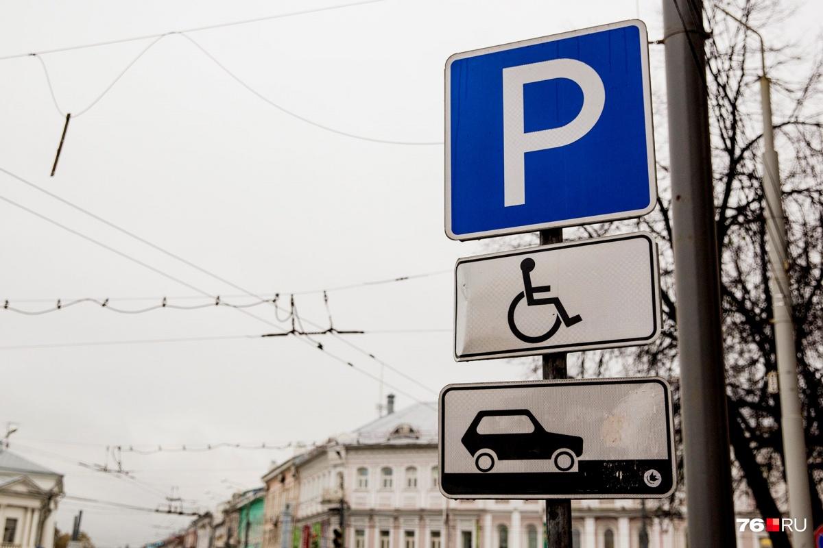 Скоро в Ярославле будет катастрофическая ситуация с парковками