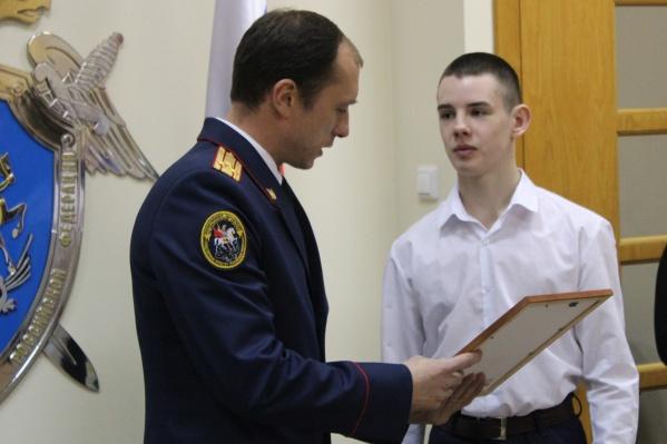 Алексею и его родителям вручили благодарственные письма