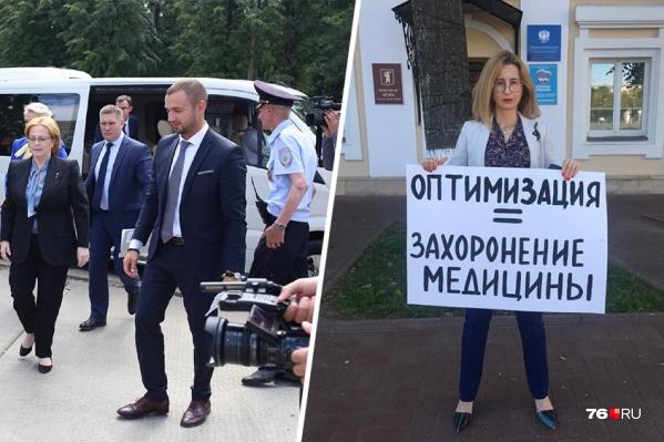 Министра здравоохранения ярославцы встретили пикетами