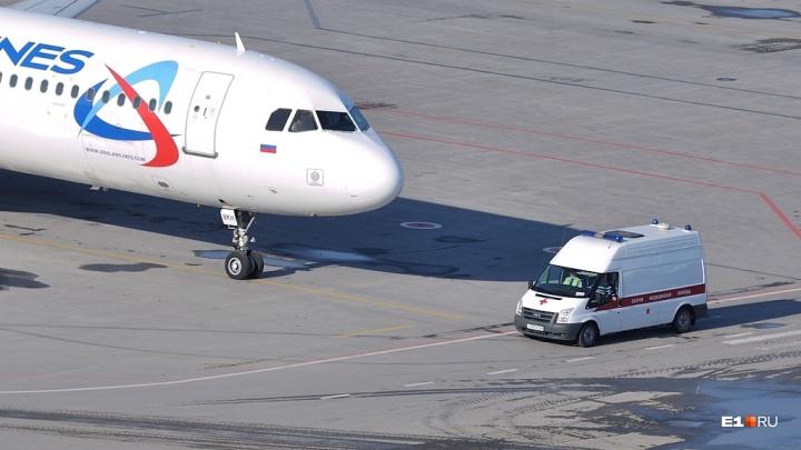 В Кольцово самолёт сделал вынужденную посадку из-за того, что стало плохо одному из пассажиров